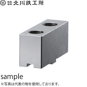 北川鉄工所 スクロールチャック用ソフトジョー(生爪) SBS09