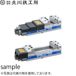 北川鉄工所 小型M/C用ピッタリバイス VC104N