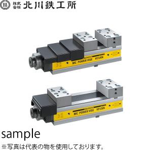 北川鉄工所 超低床スチールバイス VE200N