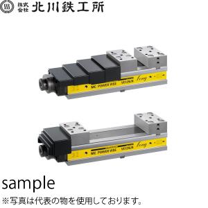 北川鉄工所 超低床ロングスチールバイス VE200LN