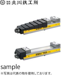 北川鉄工所 超低床ロングスチールバイス VE125LWN