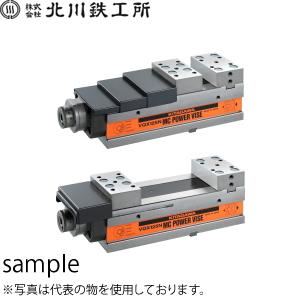 北川鉄工所 MCパワーバイス VQX200N