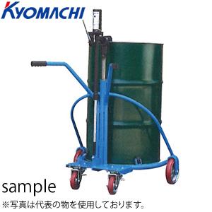 京町産業 ドラムカー 4輪タイプ CD300-4 積載量:300kg 大型商品に付き納期・送料別途お見積り