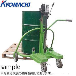 京町産業 ドラムカー 4輪タイプ パレット角取り仕様ウェイト式 CD300-4W 積載量:300kg 大型商品に付き納期・送料別途お見積り
