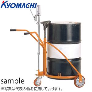 京町産業 ドラムカー CD300 積載量:300kg 大型商品に付き納期・送料別途お見積り