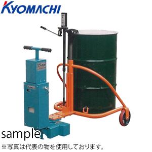京町産業 ドラムカー CD300アシスト付 積載量:300kg [送料お見積り]