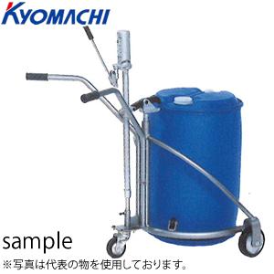 京町産業 ドラムカー CDP200 積載量:200kg 大型商品に付き納期・送料別途お見積り