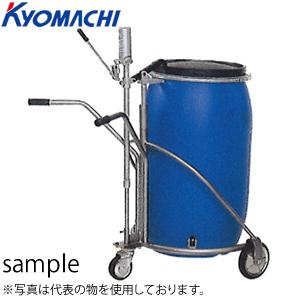 京町産業 ドラムカー CDS220 積載量:220kg 大型商品に付き納期・送料別途お見積り