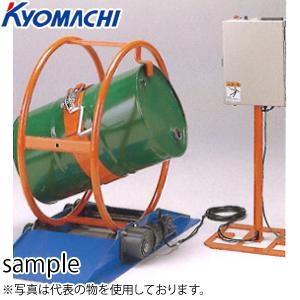 京町産業 フープシェーカー(攪拌機) DHS-100 三相200V 大型商品に付き納期・送料別途お見積り