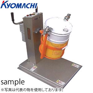 高級感 [送料お見積り]:セミプロDIY店ファースト  京町産業 スタンドシェーカー(攪拌機) ペール缶用 DSI-30P AC100V-DIY・工具