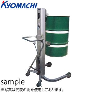 京町産業 フットドラムリフト(足踏み油圧) FD500-5 荷重:500kg 揚程:0~500mm [送料お見積り]