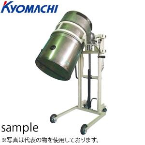 京町産業 デジタル荷重計付ハンドドラムリフト(足踏み) FDD300 荷重:300kg 揚程:1400mm [送料お見積り]