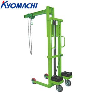 京町産業 ジブリフト(足踏み油圧) FGL150 荷重:150~350kg 揚程:600~1930mm [送料お見積り]