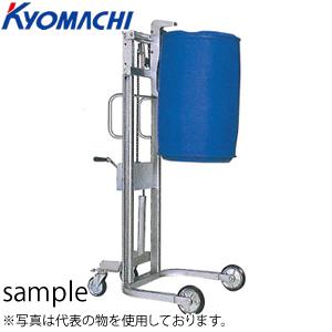 京町産業 ハンドドラムリフト(手巻き) イーグルタイプ HEP200 荷重:200kg 最高高さ:950mm 大型商品に付き納期・送料別途お見積り