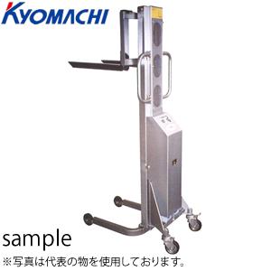 京町産業 リフトマイティ(電動油圧) LM100 荷重:100kg 揚程:110~1250mm 大型商品に付き納期・送料別途お見積り