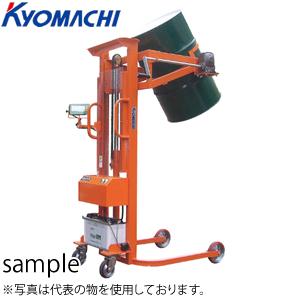 京町産業 デジタル荷重計付ハンドドラムリフト(電動油圧) LMDD500 荷重:500kg 揚程:1400mm 大型商品に付き納期・送料別途お見積り