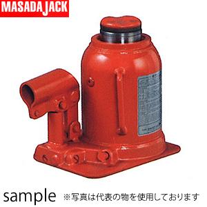 マサダ製作所 日本製 低型油圧ジャッキ MHB-30Y