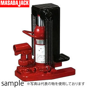 マサダ製作所 爪付油圧ジャッキ MHC-1.5SL-2 リターンスプリング付油圧ジャッキ
