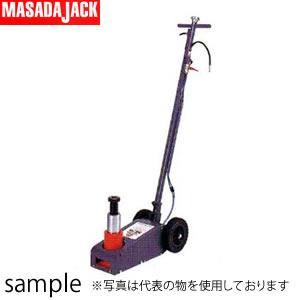 マサダ製作所 日本製 エアートラックジャッキ ATJ-200 エアリターン付[個人宅配送不可]