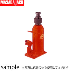 マサダ製作所 日本製 ロック式油圧ジャッキ MH-5LS-1