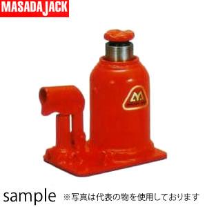 マサダ製作所 日本製 低型油圧ジャッキ MHB-20