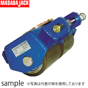 マサダ製作所 日本製 マサダローラー(シングル型) MUS-2.5S ウレタンローラー
