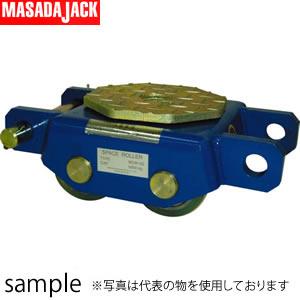 マサダ製作所 日本製 マサダローラー(ダブル型) MSW-5S スチールローラー
