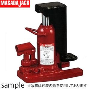 マサダ製作所 爪付油圧ジャッキ MHC-5T 標準タイプ油圧式ジャッキ 5.0t