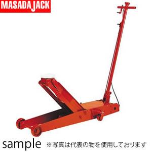マサダ製作所 日本製 エアーサービスジャッキ ASJ-150-2 [個人宅配送不可][送料別途お見積り]