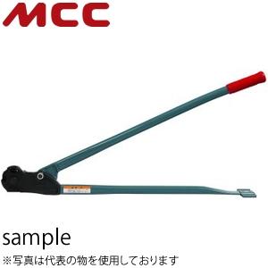 MCCコーポレーション 全ネジカッタ【AB】 替刃式 AB-43W 切断サイズ:W 3/8・W1/2軟鋼