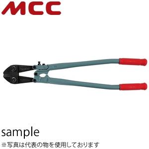 MCCコーポレーション ボルトクリッパ【BC】 替刃式 BC-0775 サイズ:750mm