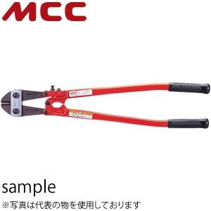MCCコーポレーション ボルトクリッパ特製【BC】 替刃式 BC-0975 サイズ:750mm