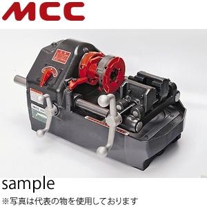 MCCコーポレーション ボルトマシンボルター【BM】 BMK0001 ネジ切り能力:W(5/16~1)、M(8~24)