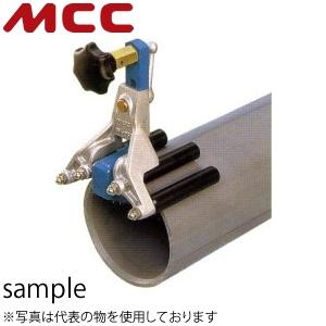 MCCコーポレーション 塩ビ管面取り工具【BV】 替刃式 BV-250B3 呼び寸法:40~250