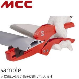 MCCコーポレーション ダクト・モールカッタ【DCM】 替刃式 DCM-90