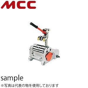 MCCコーポレーション 高速パイプカッタコーンリーマ付【EHC】 替刃式 EHC60RF ローラ材質:スチール