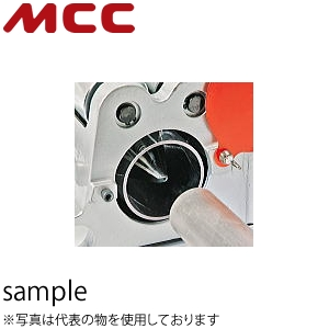 MCCコーポレーション コーンリーマ【EHCBR】 コーンリーマ30 EHCBR30