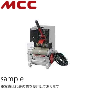 MCCコーポレーション 本体カバー EHC用 EHCC60