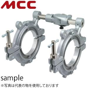 MCCコーポレーション ソケットエルボクランプ【EKS】 EKS-200 呼び(JIS):150・200