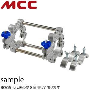 MCCコーポレーション ソケットクランプ(ドラムタイプ)ライナー付き【ESI】 配水用PE管工具(JWWA対応) ESI-250L 呼び:200・250JWWA