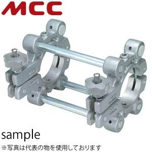 MCCコーポレーション ソケットクランプ(ドラムタイプ)【ESJ】 ESJ-150 呼び(JIS):150