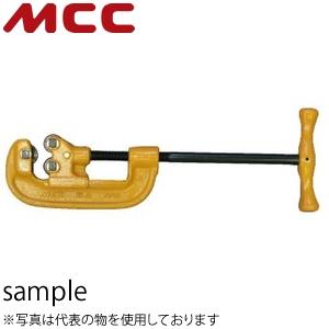 MCCコーポレーション 単管カッタ【PCS】 替刃式 PCS-02 切断能力:φ10.5~φ60.5鋼管