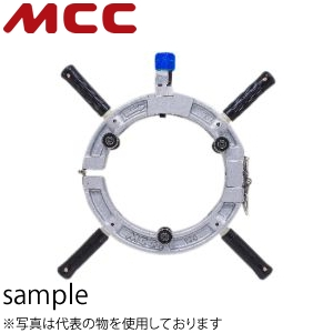 MCCコーポレーション バイト式カッタ【PEBI】 替刃式 PEBI-150 切断可能パイプ外径:φ180mm
