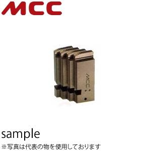 MCCコーポレーション パイプマシン用チェーザ 電線管用 PMCFS10T チェーザサイズ:PF3 1/2~4