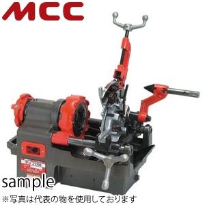 MCCコーポレーション パイプマシンネジプロ40【PM】 手動ダイヘッド仕様 PMNG040 切断能力:8A~40A(1/4 B~11/2B)