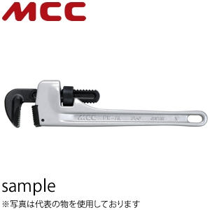 MCCコーポレーション パイプレンチアルミ【PWAL】 軽量 PW-AL60 サイズ:600mm