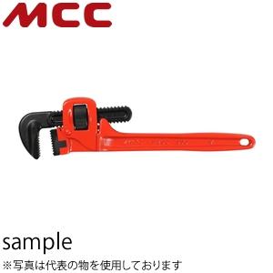 MCCコーポレーション パイプレンチスタンダード【PWSD】 PW-SD90 サイズ:900mm
