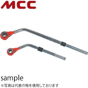MCCコーポレーション トルク付L形ホンカンレンチ【RWHT】 RWHT-24 対象管:K形75
