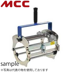 MCCコーポレーション サドルスクレーバ【SDI】 替刃式 SDI-50 切断可能パイプ外径:63mm