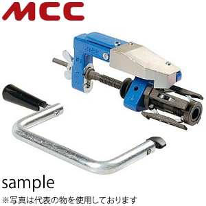 【送料無料】 MCCコーポレーション PEスクレーパ【SSPE】 替刃式 SSPES75 対象管サイズ呼び:50~75:セミプロDIY店ファースト-DIY・工具